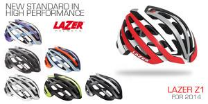 Casco Lazer Z1